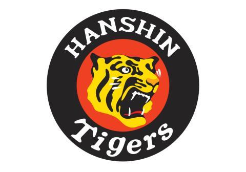 ◆◇甲子園タイガース戦ペアチケットの当選者発表◇◆