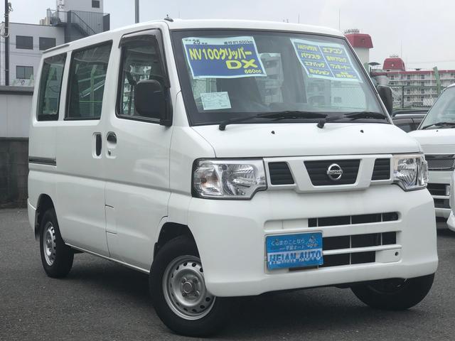 【入荷車輌ご紹介】日産 クリッパー(H25)