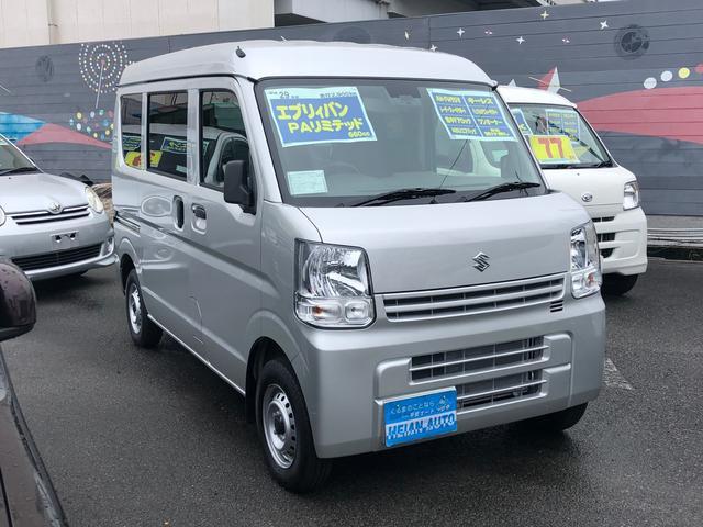 【入荷車輌ご紹介】スズキ エブリィ(H29)