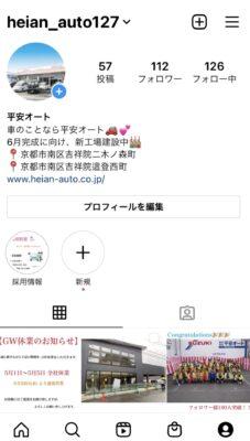 100人突破☆☆☆